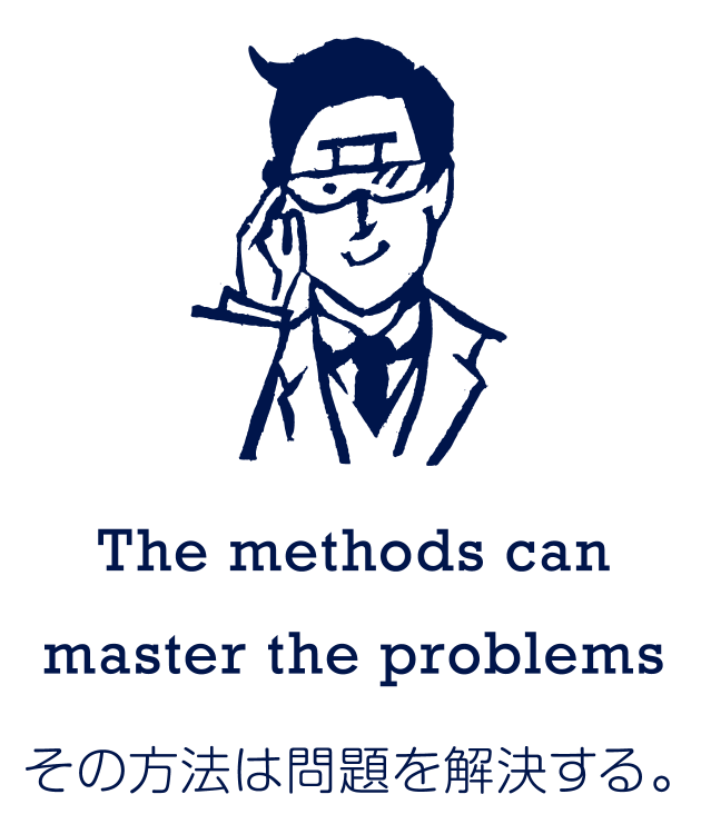 The methods can master the problems(その方法は問題を解決する。)