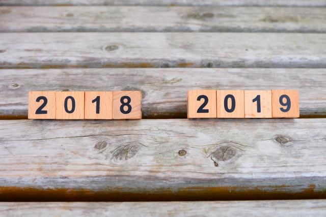 2018-2019と書いてある写真